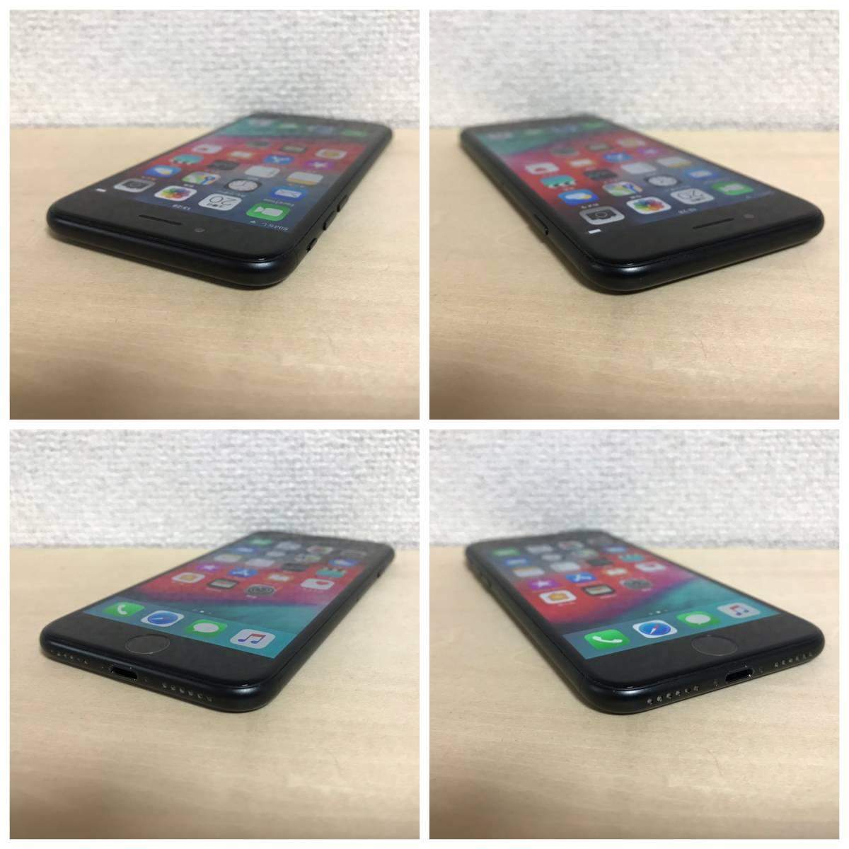 【美品】 SIMフリー iPhone7 128GB Black_画像4
