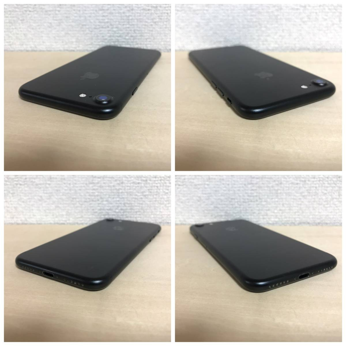 【美品】 SIMフリー iPhone7 128GB Black_画像5