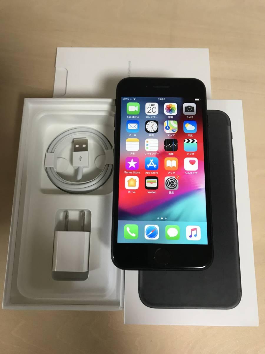 【美品】 SIMフリー iPhone7 128GB Black
