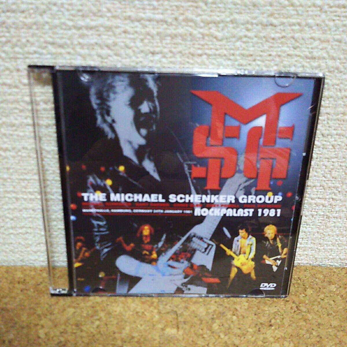 MICHAEL SCHENKER GROUP/Rockpalast 1981 Pro-Shot 65min マイケル・シェンカー・グループ