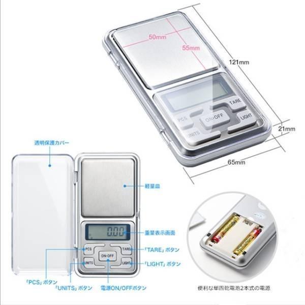 【送料無料】 0.01g~100gで 精密軽量!デジタル ポケットスケール LEDバックライト 量り 計り はかり 秤 デジタル 計量器 業務用 (プロ用)_画像2