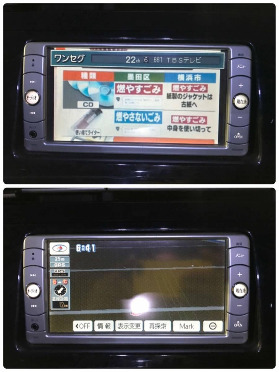 車検33年05(2年付き)月22年式プリウスS★ナビ★ワンセグTV★バックカメラ/ETC/HIDライト_画像6