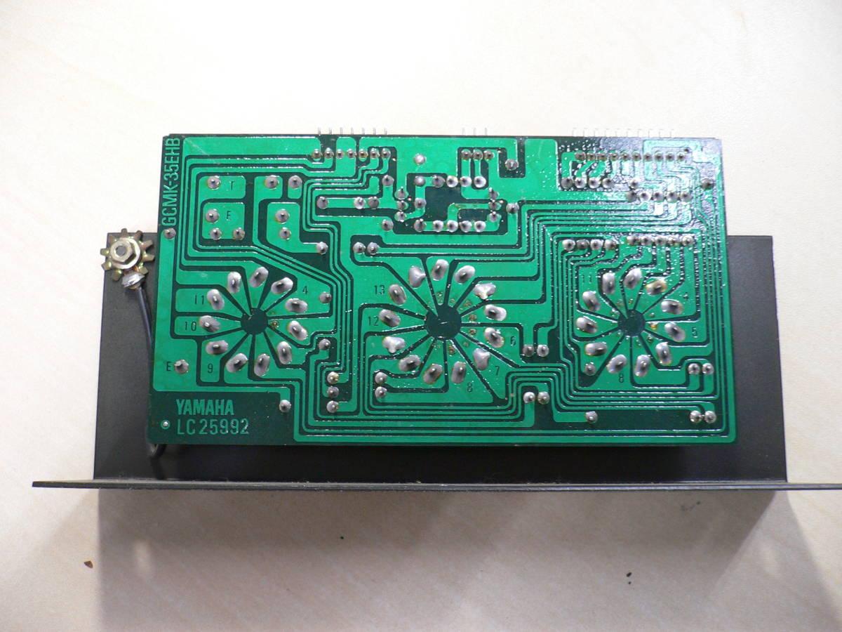 YAMAHA エレクトーン D-700 外部スピーカーコネクタユニット ジャンクで 検 レスリー Leslie_画像2