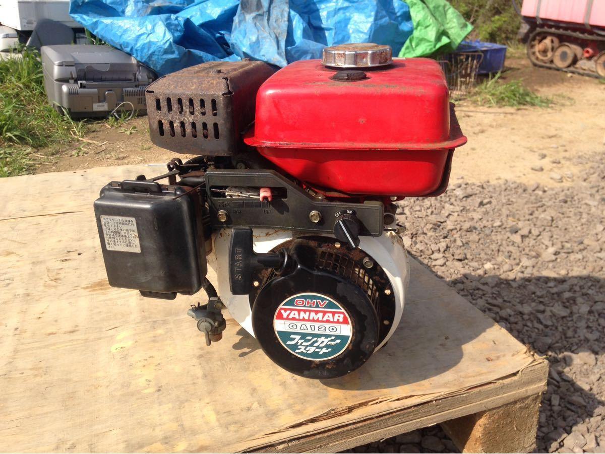 ガソリンエンジン OHV ヤンマー GA120