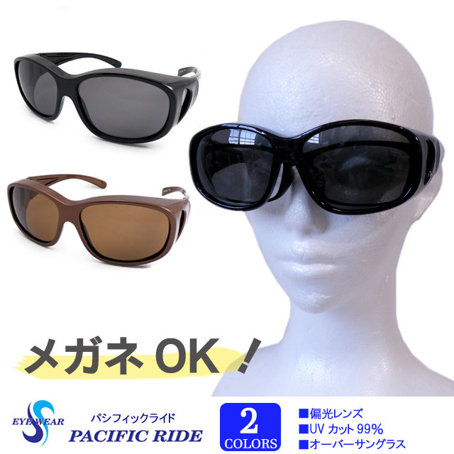 PACIFIC RIDE 偏光オーバーサングラス 釣り ゴルフに UVカット99% ブラウン 茶 パシフィックライド メガネの上から掛けられる_画像2