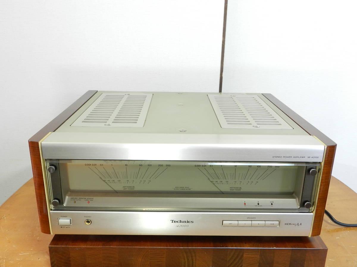 Technics SE-A2000//テクニクス パワーアンプ//mosFET A級(Technics AA回路)//発売価格¥250.000_画像2