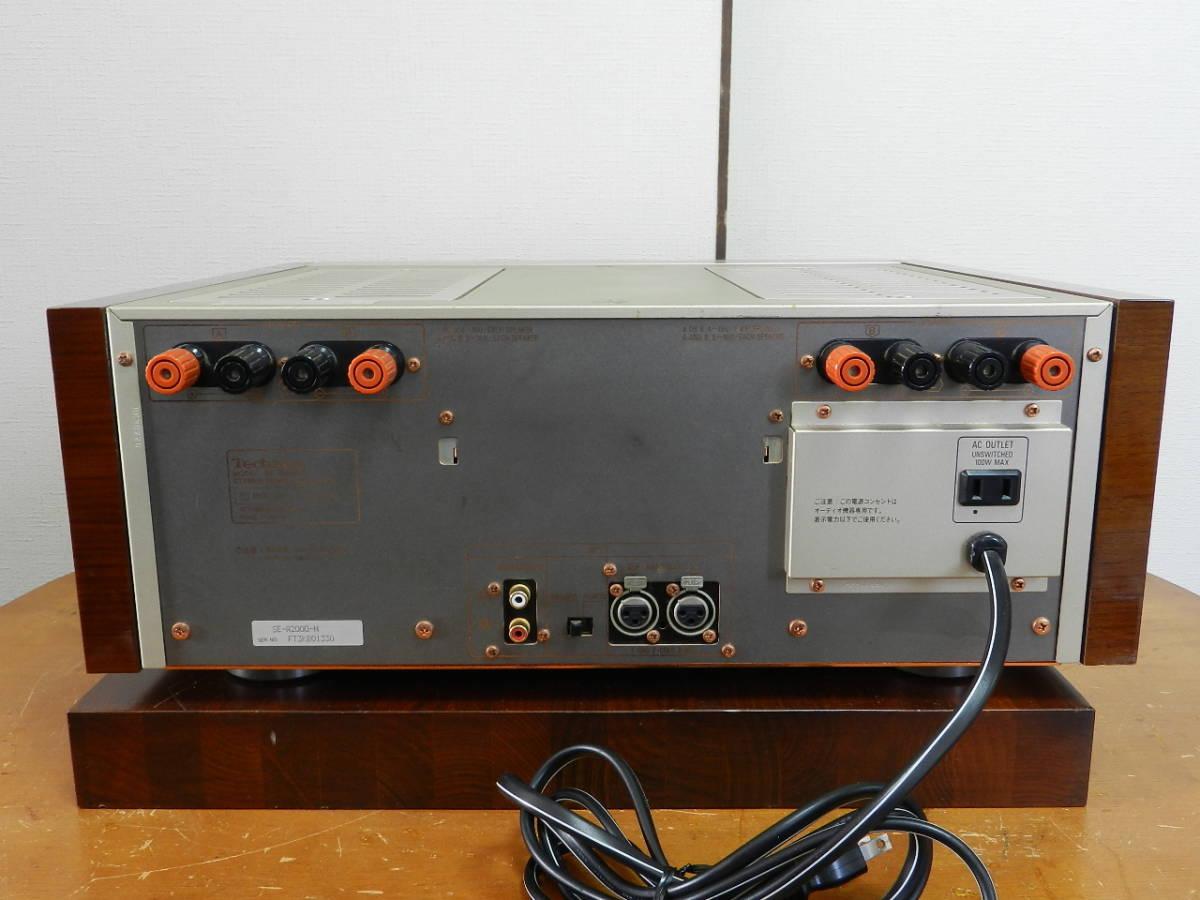 Technics SE-A2000//テクニクス パワーアンプ//mosFET A級(Technics AA回路)//発売価格¥250.000_画像6