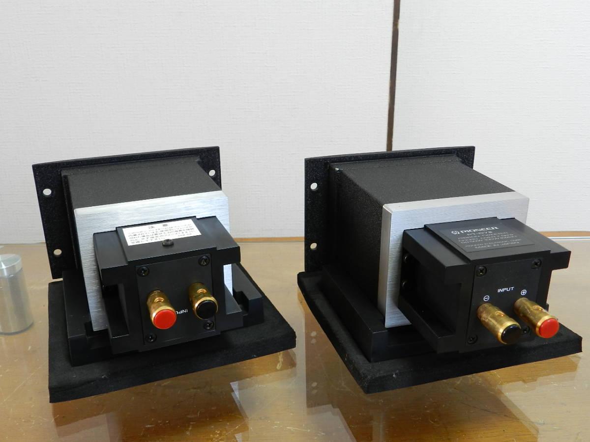 Pioneer PT-R7III //パイオニア. ベリリュウム リボンツイーター ペア//アルミダイキャスト台座付き//動作確認済 美品 発売価格¥96.000_画像5