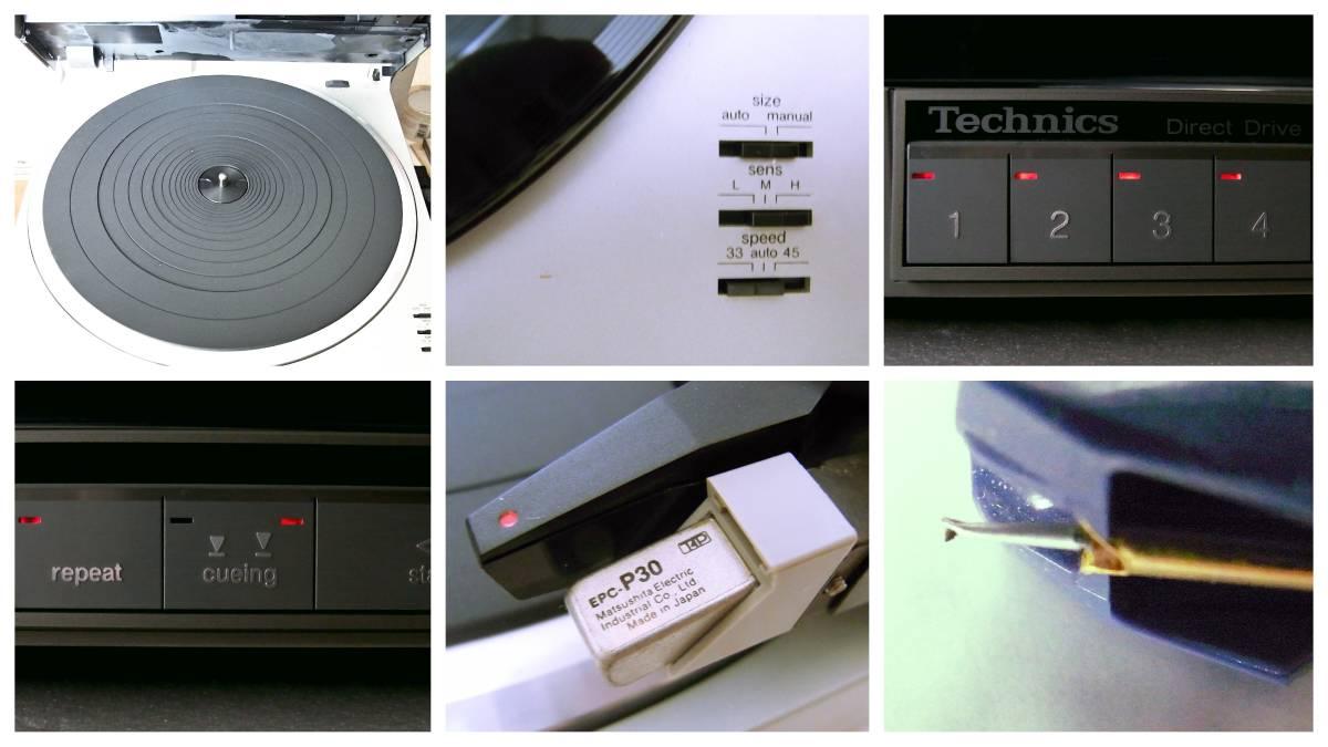 Technics の コンサイス・コンポ  SL-Q6 / RS-1W / SU-6 / ST-8 + オーディオラック SH-726_画像6
