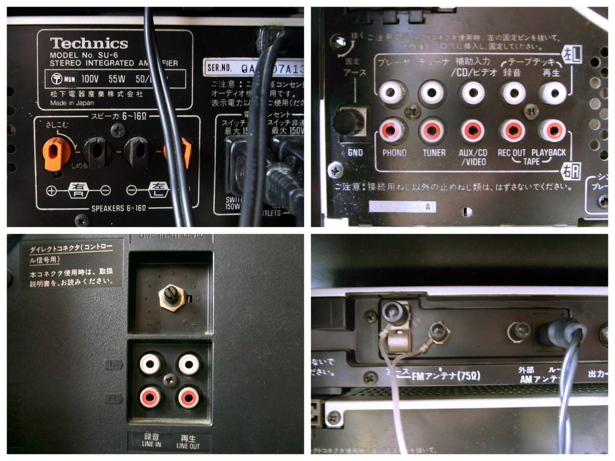 Technics の コンサイス・コンポ  SL-Q6 / RS-1W / SU-6 / ST-8 + オーディオラック SH-726_画像8