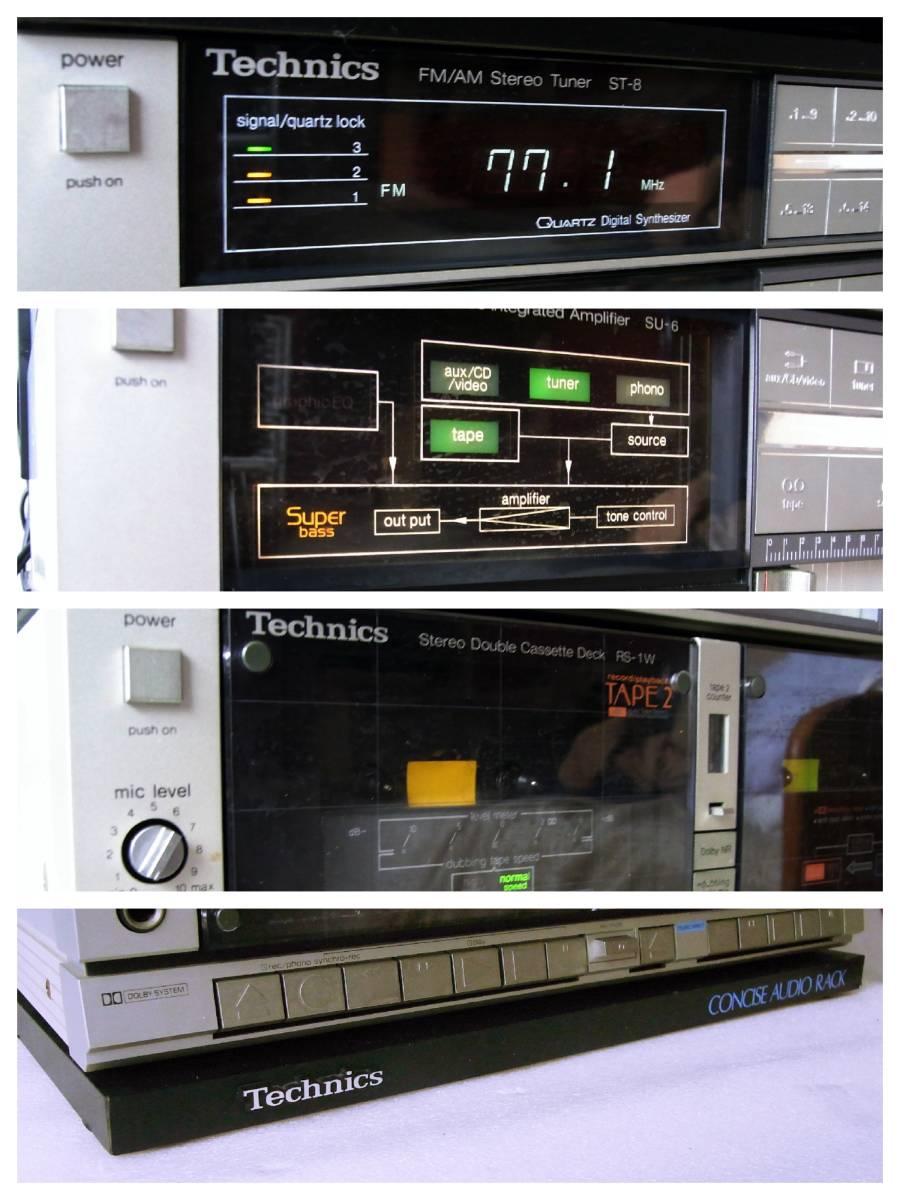 Technics の コンサイス・コンポ  SL-Q6 / RS-1W / SU-6 / ST-8 + オーディオラック SH-726_画像7