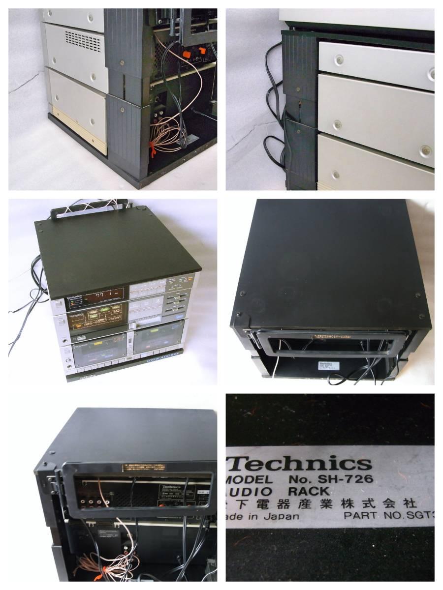 Technics の コンサイス・コンポ  SL-Q6 / RS-1W / SU-6 / ST-8 + オーディオラック SH-726_画像9