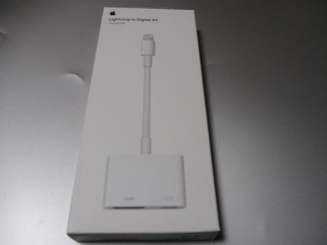 送料無料!純正 Apple★デジタル AV アダプター★iPhone★MD826AM/A★HDMI 変換 ケーブル新品未開封