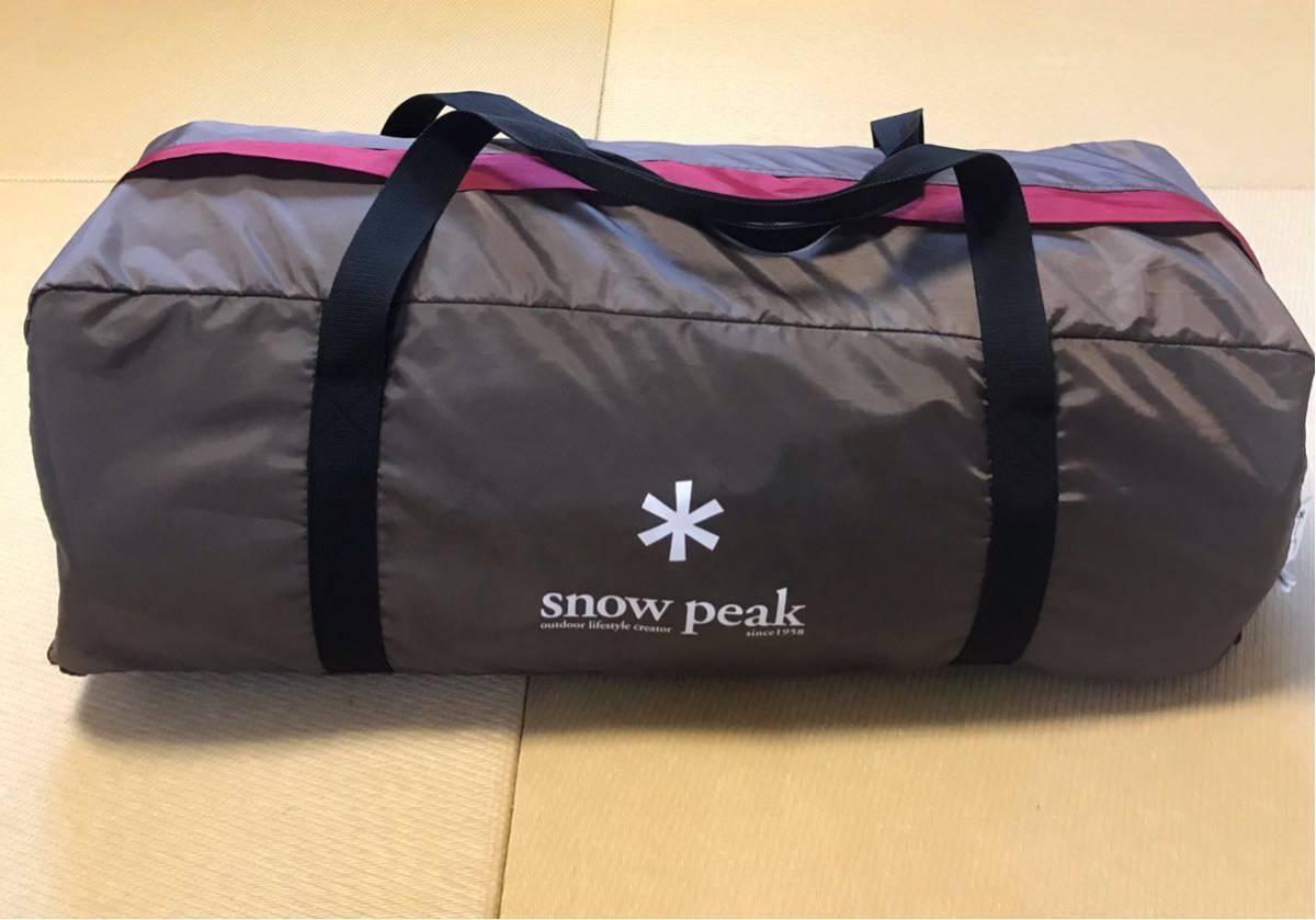 スノーピーク snow peak ランドブリーズ 6 SD-636 テント 現行品