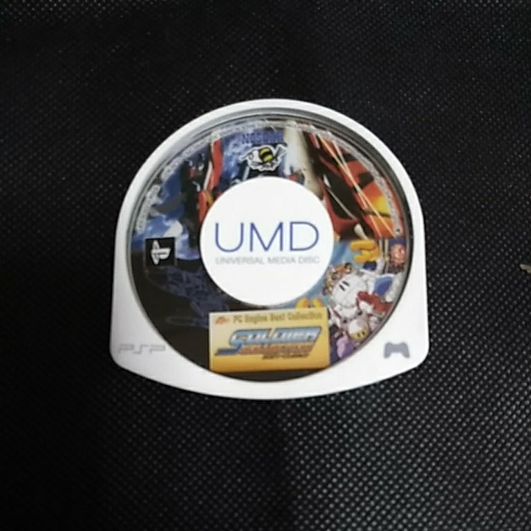 PSの卵【中古】PSP PCエンジン Bestcollection SOLDIER Collection ソルジャーコレクション