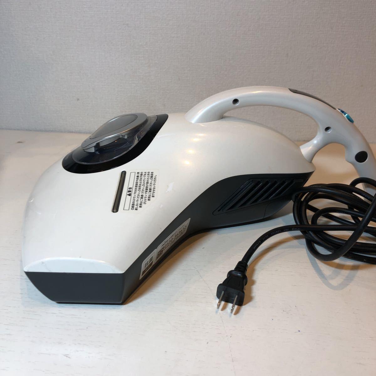 ★★※ レイコップ 布団クリーナー raycop RS-300JWH ホワイトパール _画像6