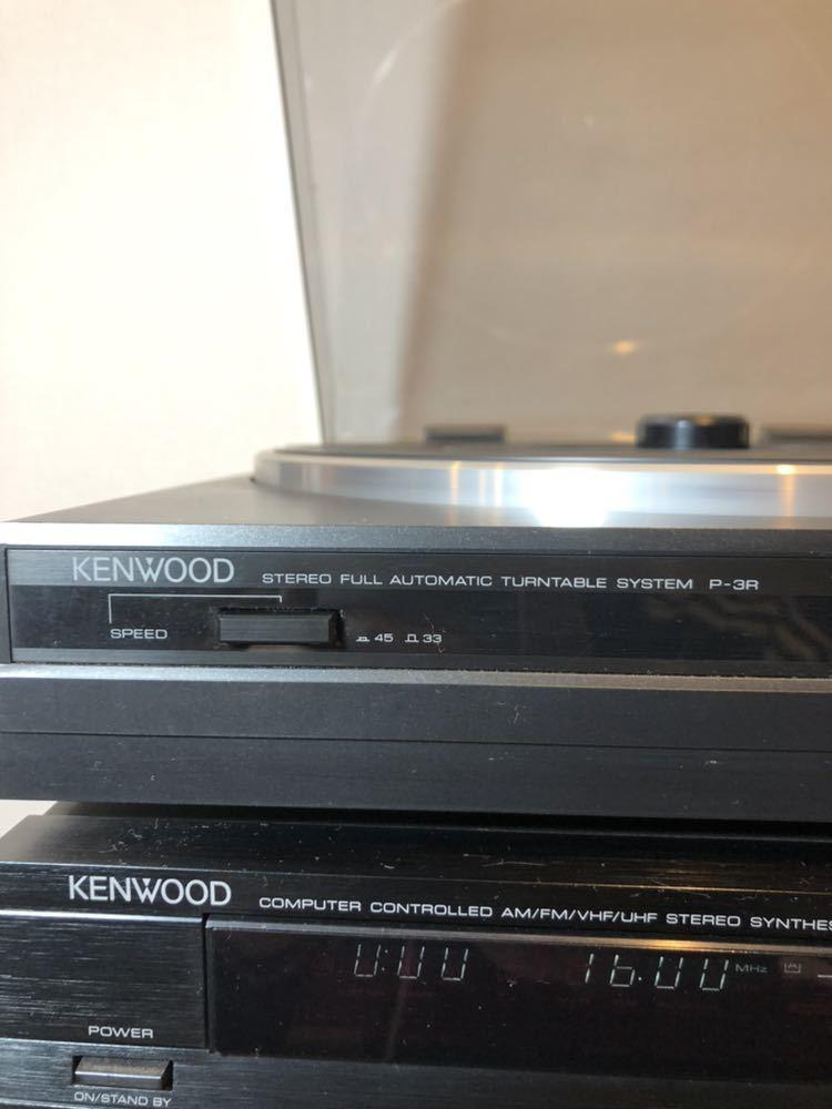 ★★※ KENWOOD ケンウッド ステレオシステム オーディオシステム P-3R/ T-7R /A-3R/ X-5WR/ DP-5Rセット _画像2