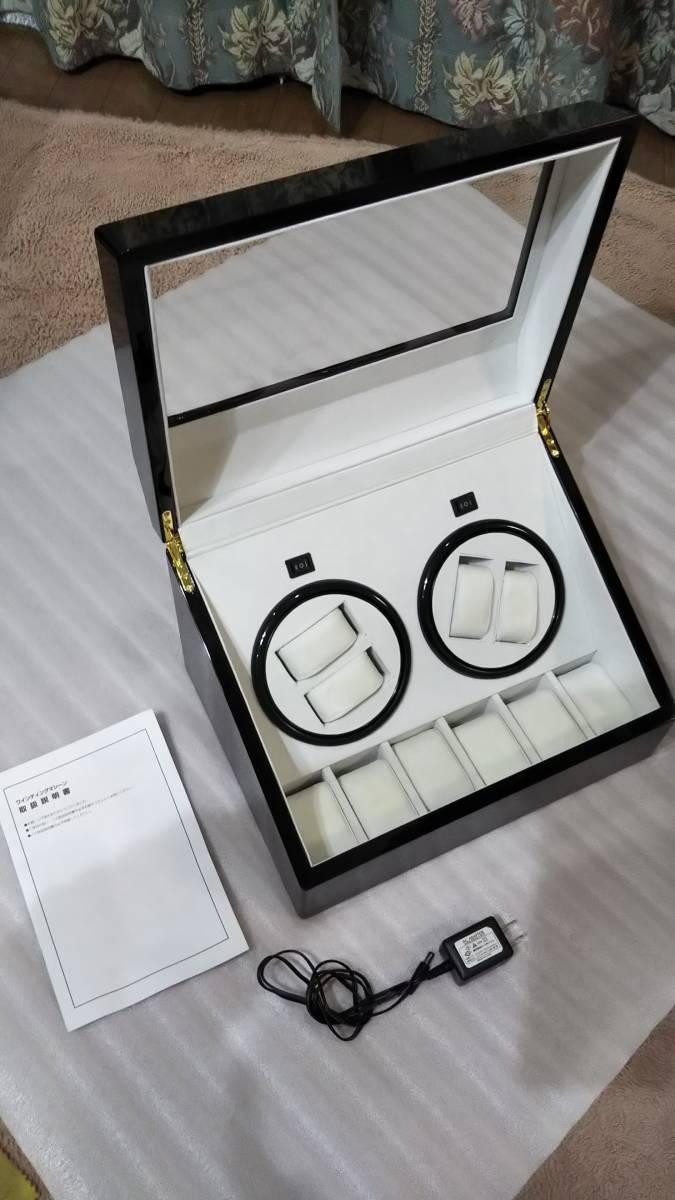 美品 腕時計用 ワインディングマシーン ピアノ塗装 艶ありブラック 4個対応用_画像2