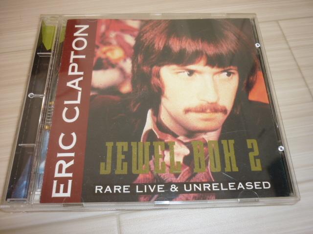 【レア!プレスCD】エリック・クラプトン/JEWEL BOX2 RARE LIVE&UNRELEASED(レアトラック集)creambetleswhorollingstonesericclaptonu2