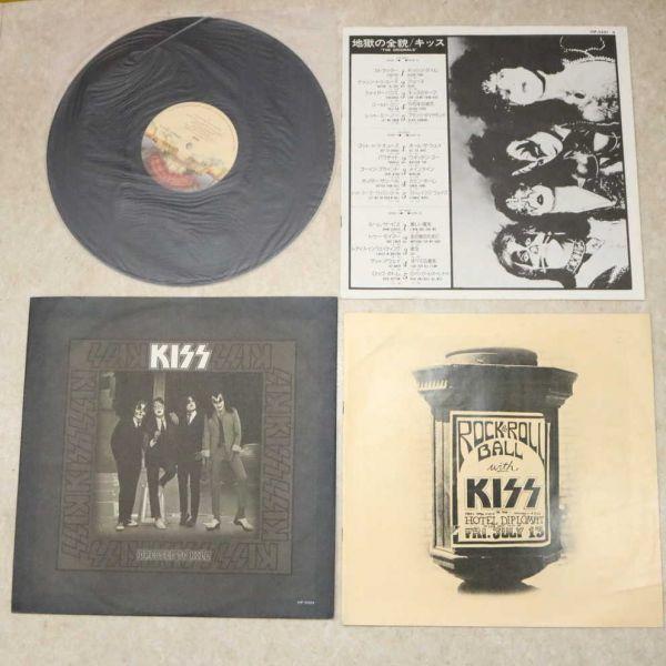 国内盤帯付き3LP★キッス KISS/地獄の全貌 完全限定盤 来日記念盤/VIP-5501~3 アナログ盤 レコード 1977_画像5