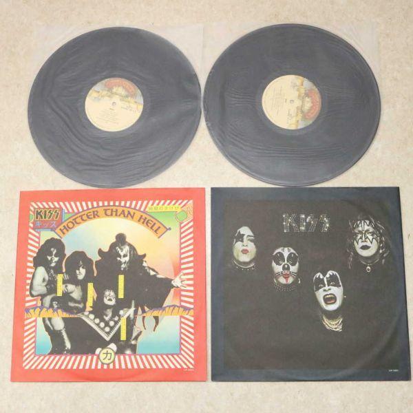 国内盤帯付き3LP★キッス KISS/地獄の全貌 完全限定盤 来日記念盤/VIP-5501~3 アナログ盤 レコード 1977_画像8