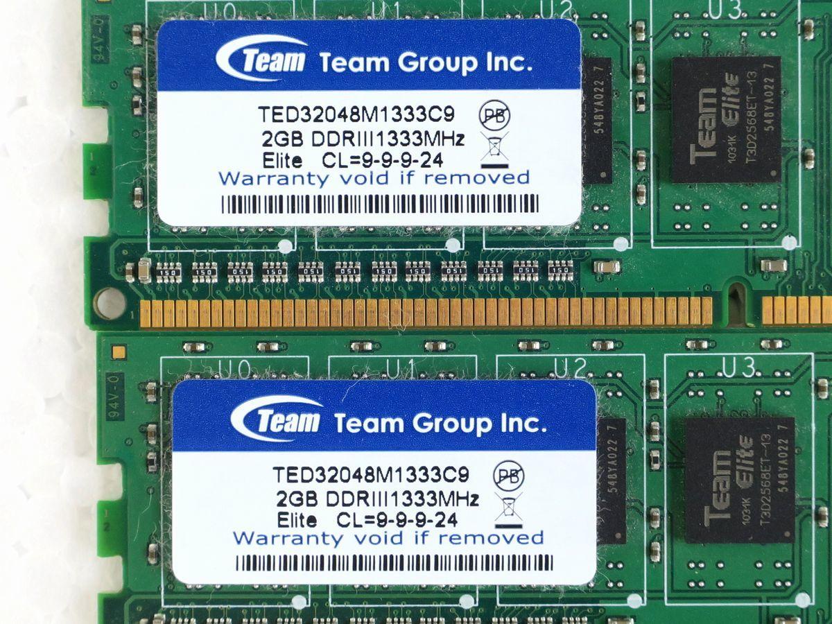 Team DDR3 SDRAM DDR3-1333(PC3-10600U)2GB×2枚=4GB ■24_ラベル部分をアップで撮影