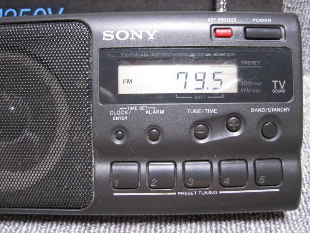 【SONY PLLシンセサイザーラジオ 完動品】ソニー TV/FM/AM 3バンドレシーバー ICF-M350V 箱・説明書/激レアグッズ多数出品中!出品check!_画像3
