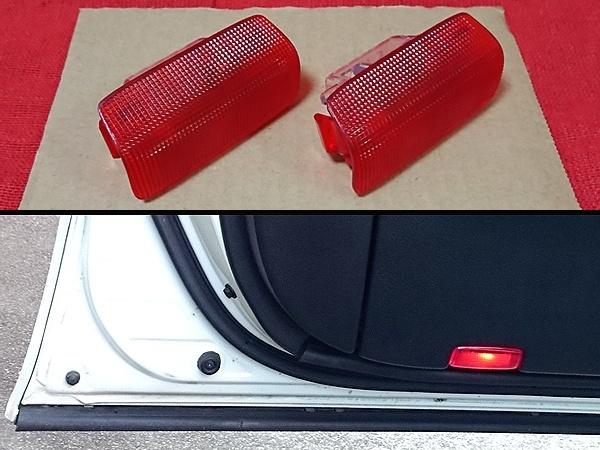 北米トヨタ・レクサス純正OP 赤色カーテシランプカバー2個 30・40・50系プリウス 20・30系アルファード・ヴェルファイア等 EU仕様・US仕様