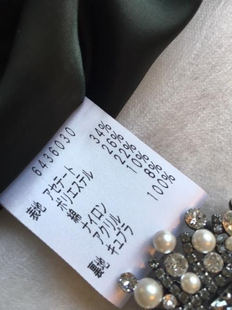 Rene ルネ ☆ ワンピース36_画像3
