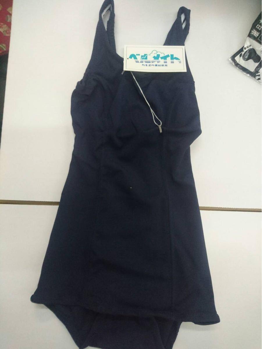 [新品未使用]スクール水着 カネボウ繊維/ベルメイト 85枚+カンコー学生服4枚