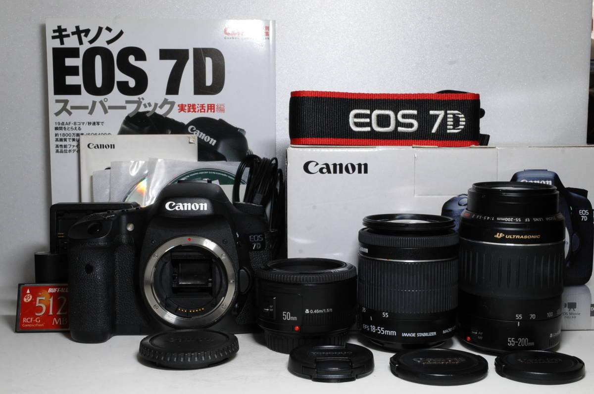 ◆極上美品◆キャノン CANON EOS 7D トリプルレンズセット 512MBメモリー付き 安心の6カ月保証 元箱付