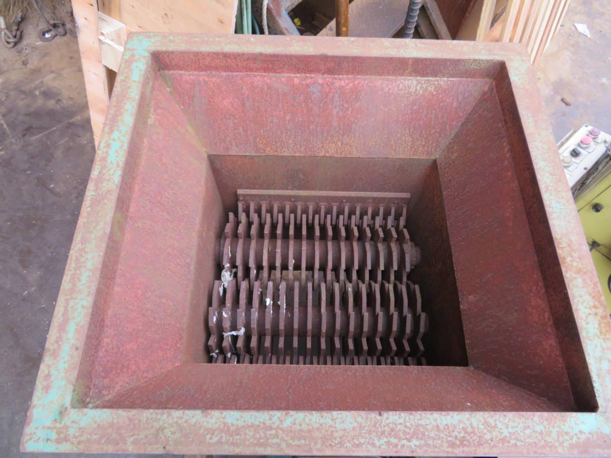 破砕機 シュレッダー 2軸破砕機 減速機付きモーター 2.2KW 三相200V 紙屑 木屑 プラスチック屑 減容機 粉砕機 チッパー 中古_画像3