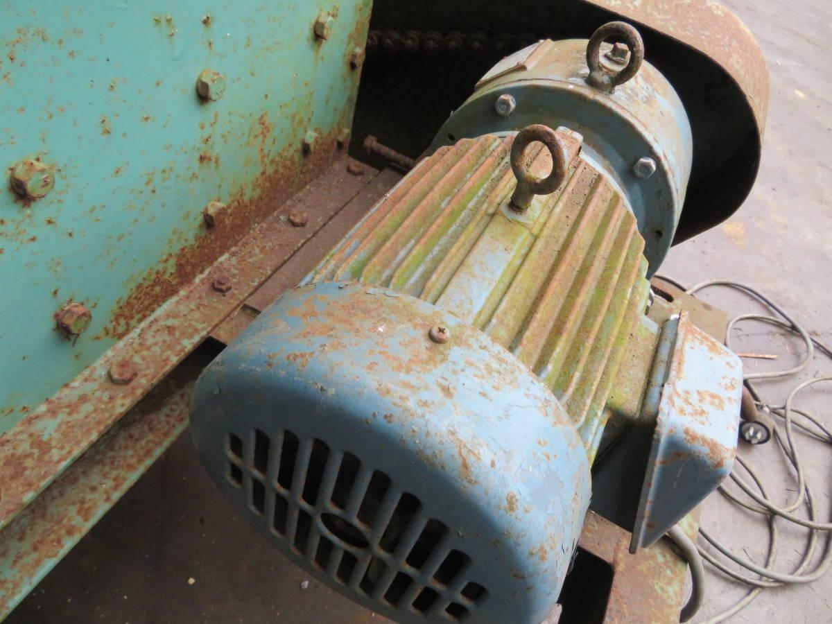 破砕機 シュレッダー 2軸破砕機 減速機付きモーター 2.2KW 三相200V 紙屑 木屑 プラスチック屑 減容機 粉砕機 チッパー 中古_画像5