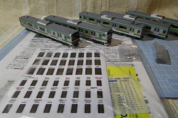TOMIX(トミックス)92882 JR E231系1000番台近郊電車(東北・高崎線)基本セットB_TN化済_画像10