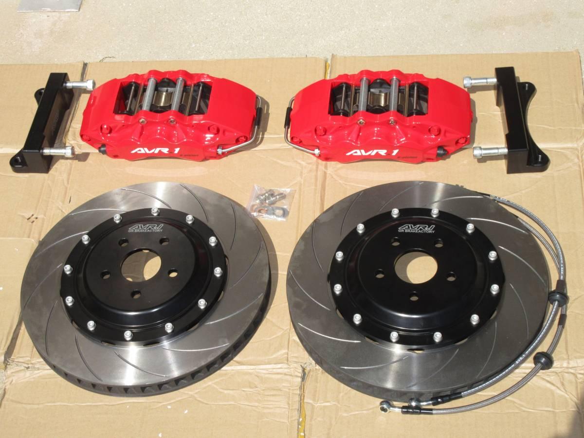 稀少! 最終値下げ 未使用 鍛造 ブレーキキット pcd100 AV9040 6POT 355mm brz zn6 gc8 gdb bh5 bp5