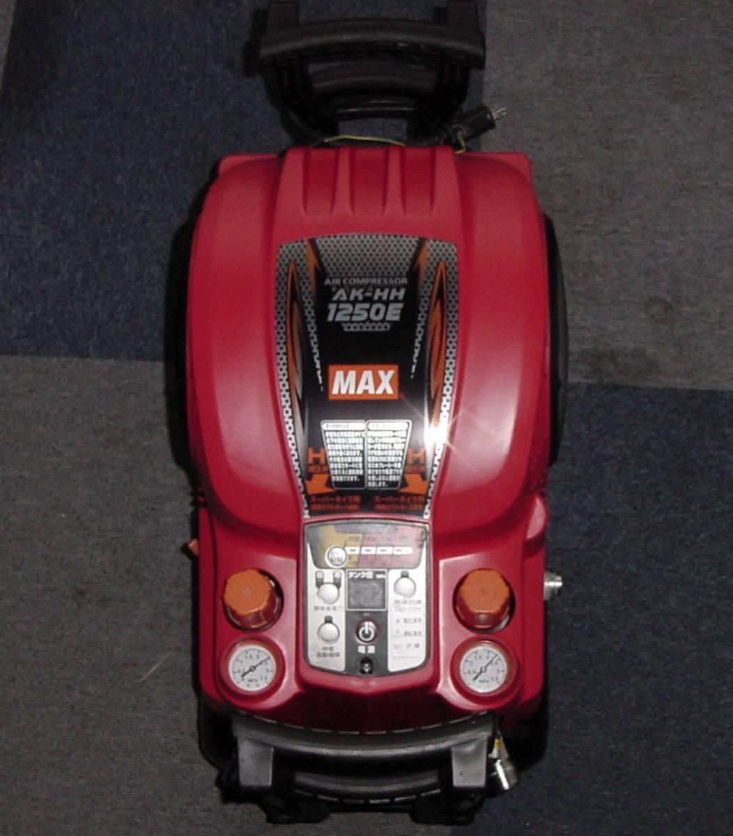 3ヶ月間保障付 MAXス-パーエアコンプレッサ AK-HH1250E  ③  満タン早い  静か 4口共高圧仕様 増設カプラ付_画像2
