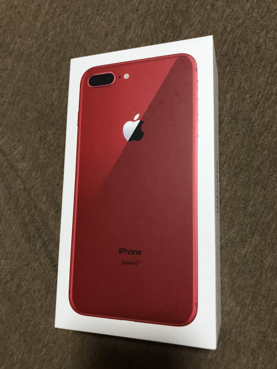 【新品未使用】SIMフリー(SIMロック解除済) Apple iPhone8 plus 64GB レッド red SoftBank(ソフトバンク)_画像2