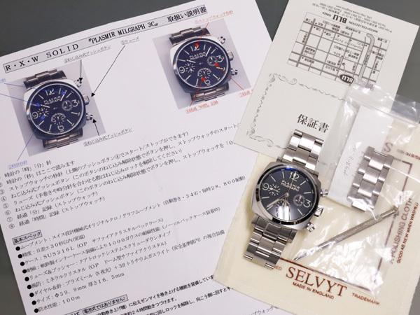 極上品 RXW ROCKX サンドイッチ文字盤 プラズミール ミルグラフ 3カウンター クロノ メンズウォッチ 男性用腕時計 箱 保証書付 本物 正規_画像8