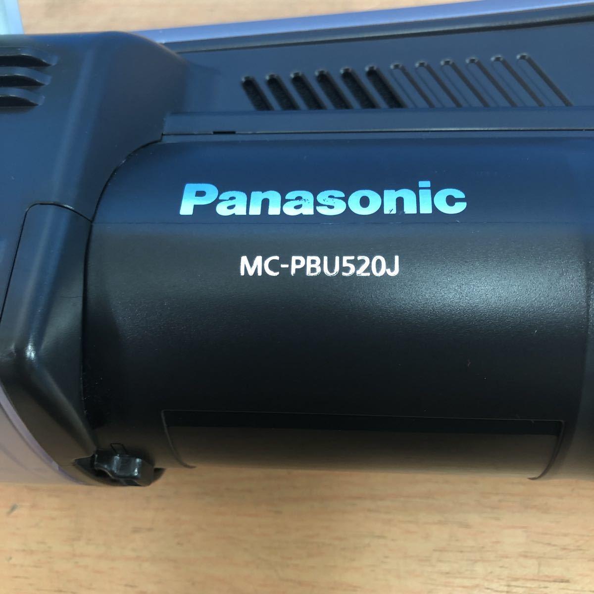Panasonic ハウスダスト発見センサー付き 紙パック式コードレスクリーナー MC-PBU520J 店舗展示サンプル用実演機 (25)_画像8