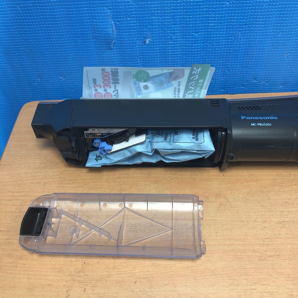 Panasonic ハウスダスト発見センサー付き 紙パック式コードレスクリーナー MC-PBU520J 店舗展示サンプル用実演機 (25)_画像3