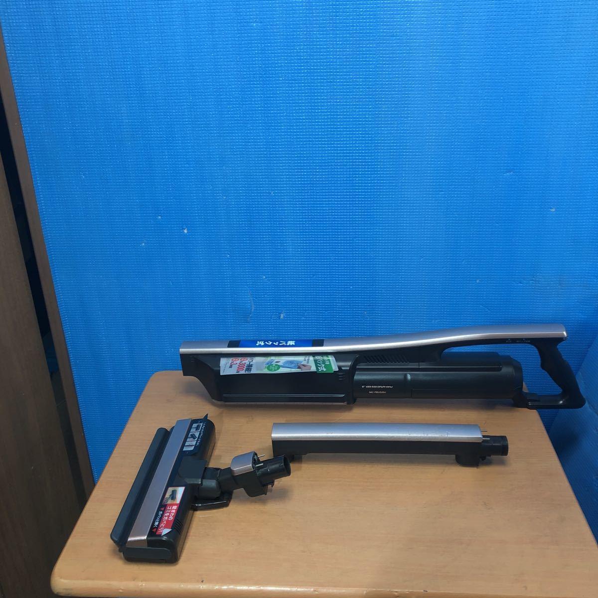 Panasonic ハウスダスト発見センサー付き 紙パック式コードレスクリーナー MC-PBU520J 店舗展示サンプル用実演機 (25)_画像2