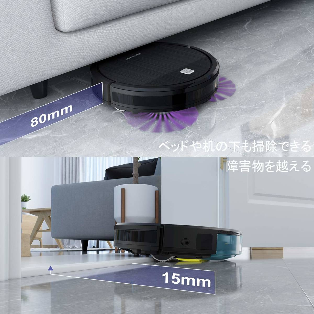 Excelvan D35 ロボット掃除機 スマートな計画式掃除 ロボット型クリーナー 4つの清掃モード 1600Paの強力吸引 120分長時間稼動 自動充電_画像9