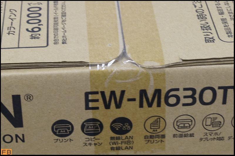 未開封◆エプソン プリンター EW-M630TW インクジェットプリンター エコタンク搭載 ホワイト EPSON_画像3
