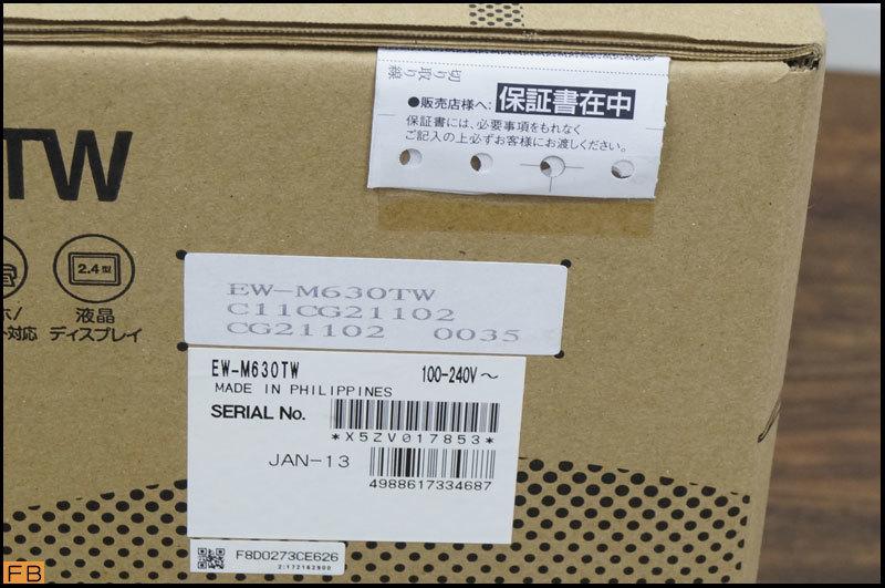 未開封◆エプソン プリンター EW-M630TW インクジェットプリンター エコタンク搭載 ホワイト EPSON_画像4