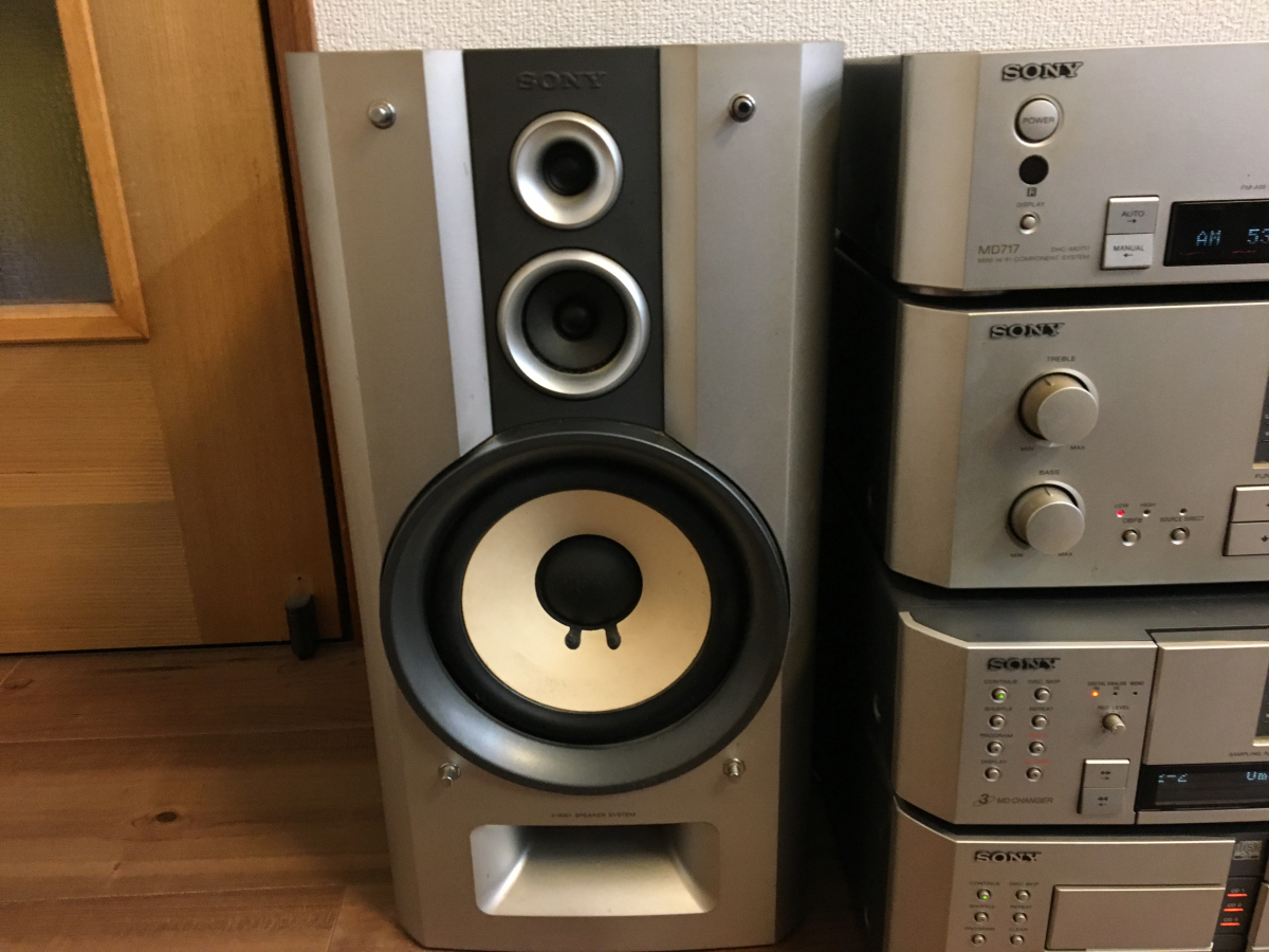 ★SONY ST-MS717 TA-MS717 MDS-MS717 CDP-MS717 システム コンポ 動作OK(CD&MD)★_画像7