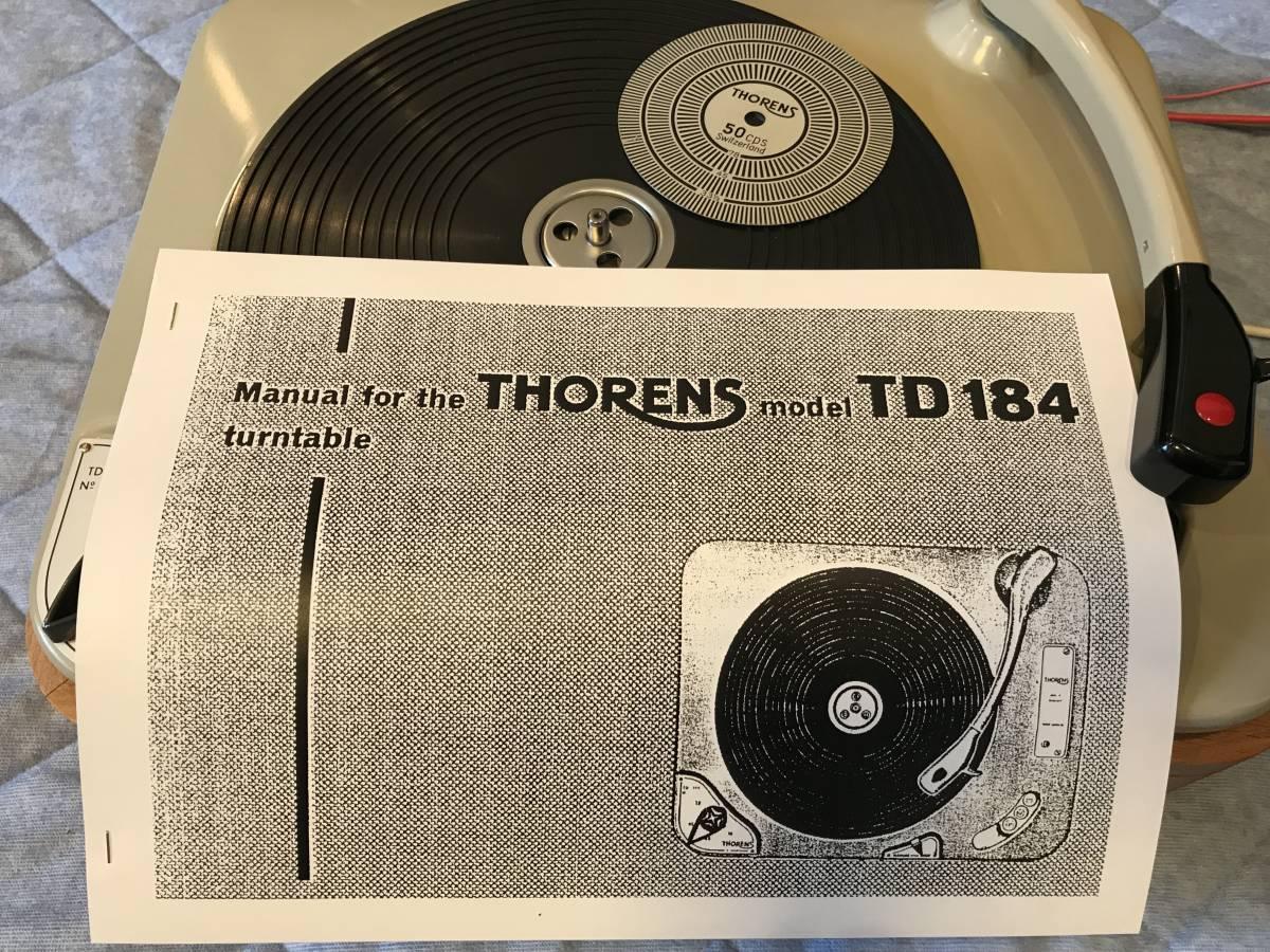 トーレンス  TD-184 美品_画像7