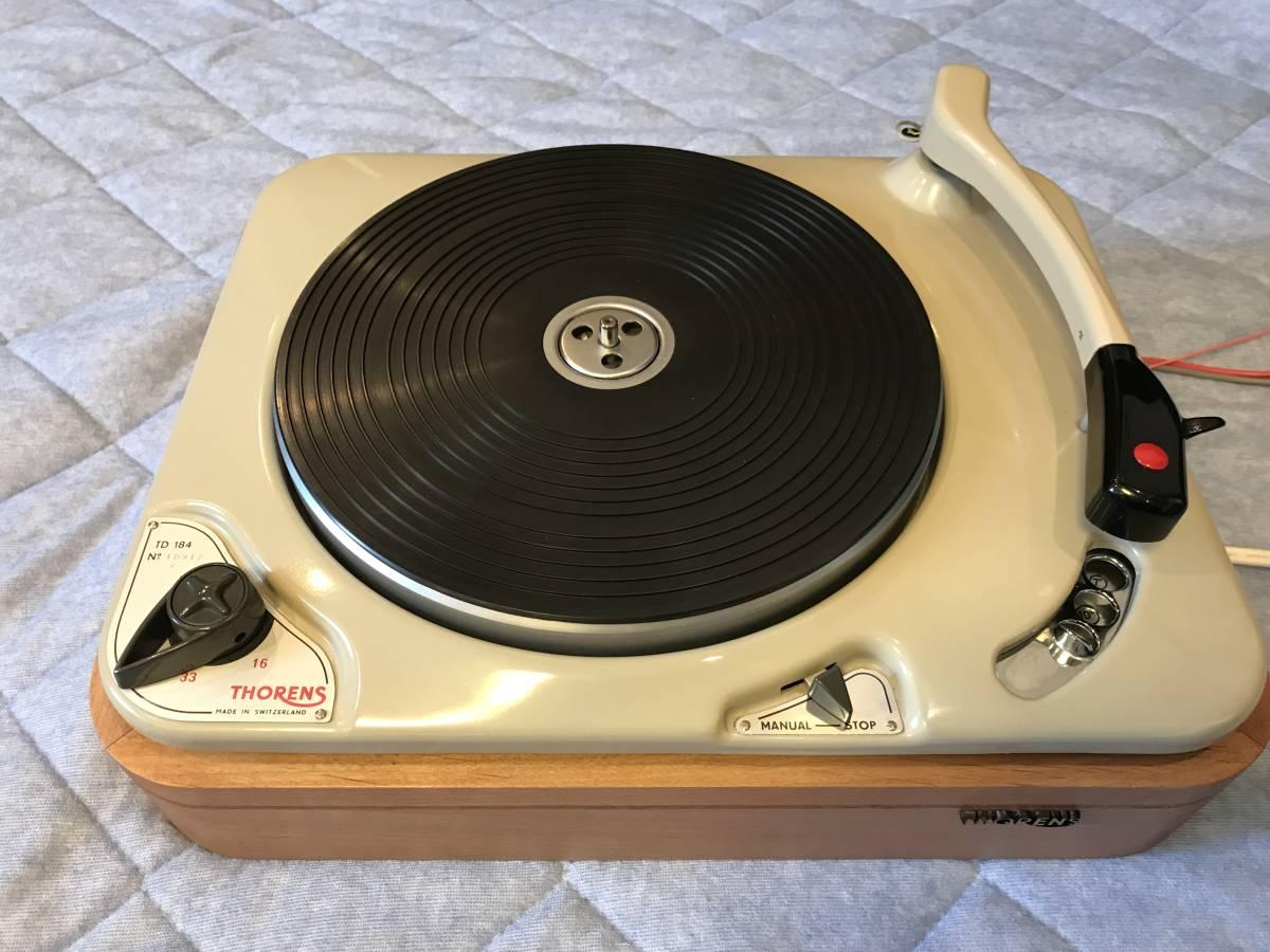 トーレンス  TD-184 美品