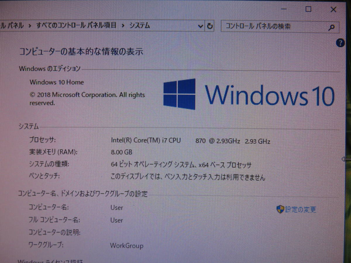 ★Windows10