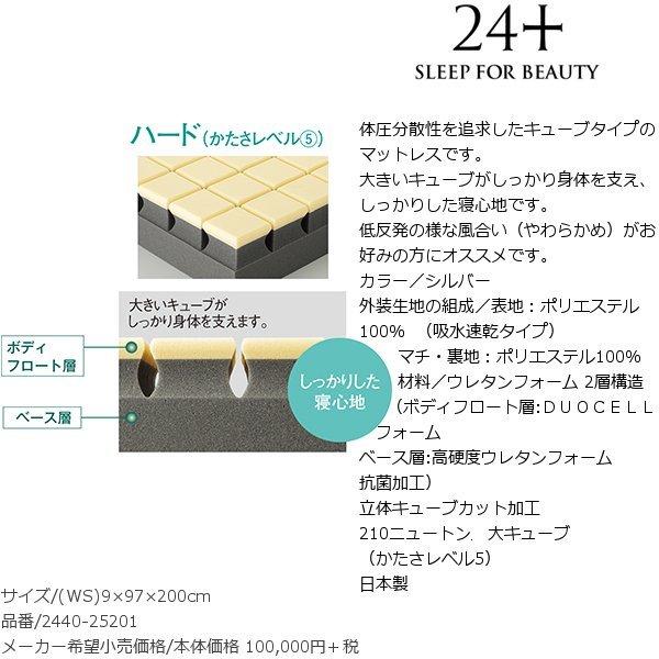 アウトレット!西川 快圧ケーマットレス108,000円 浮遊感覚構造!キューブで支える健康敷布団(3ッ折シングル 厚さ9㎝)シーツおまけ付_画像8