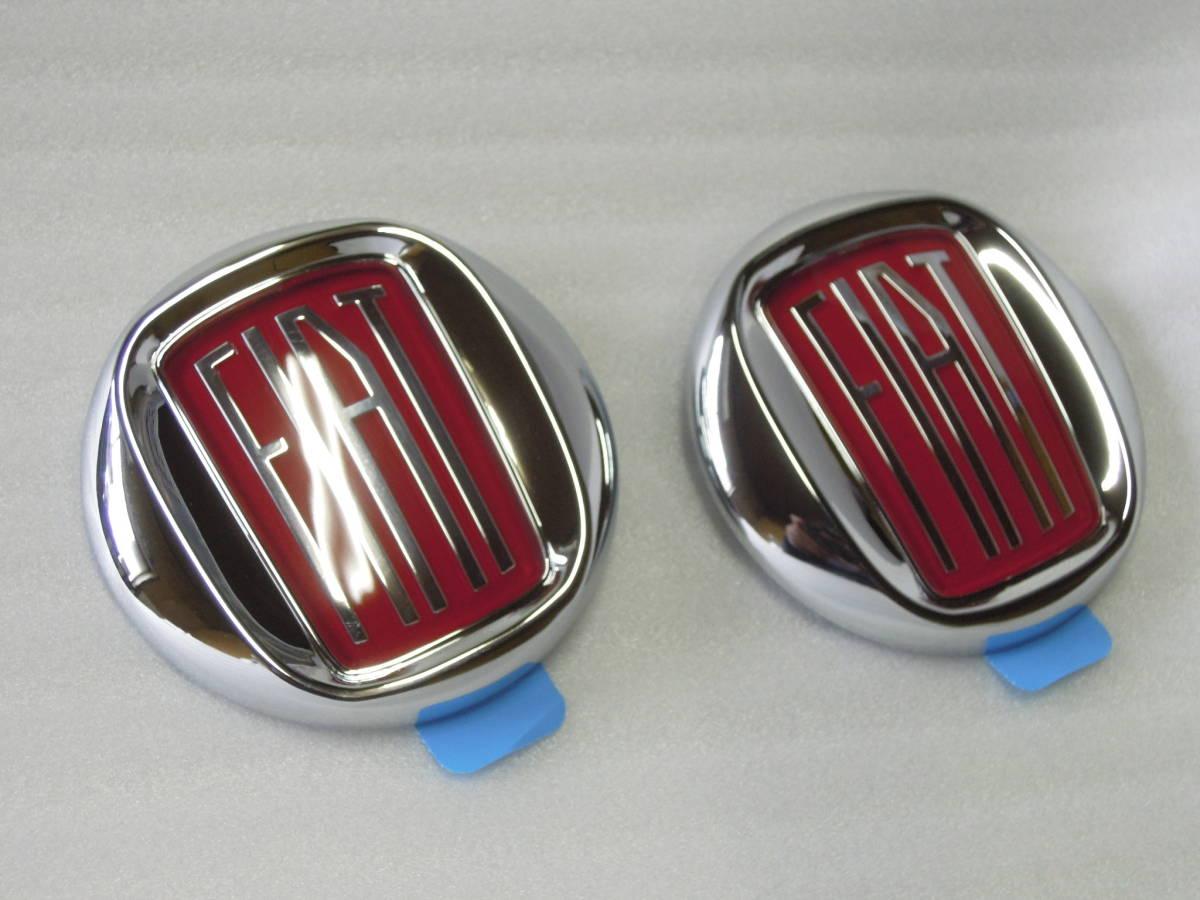 レア!Fiat 500 フィアット500 Vintage '57 エンブレムフロント・リアセット 新品_画像7